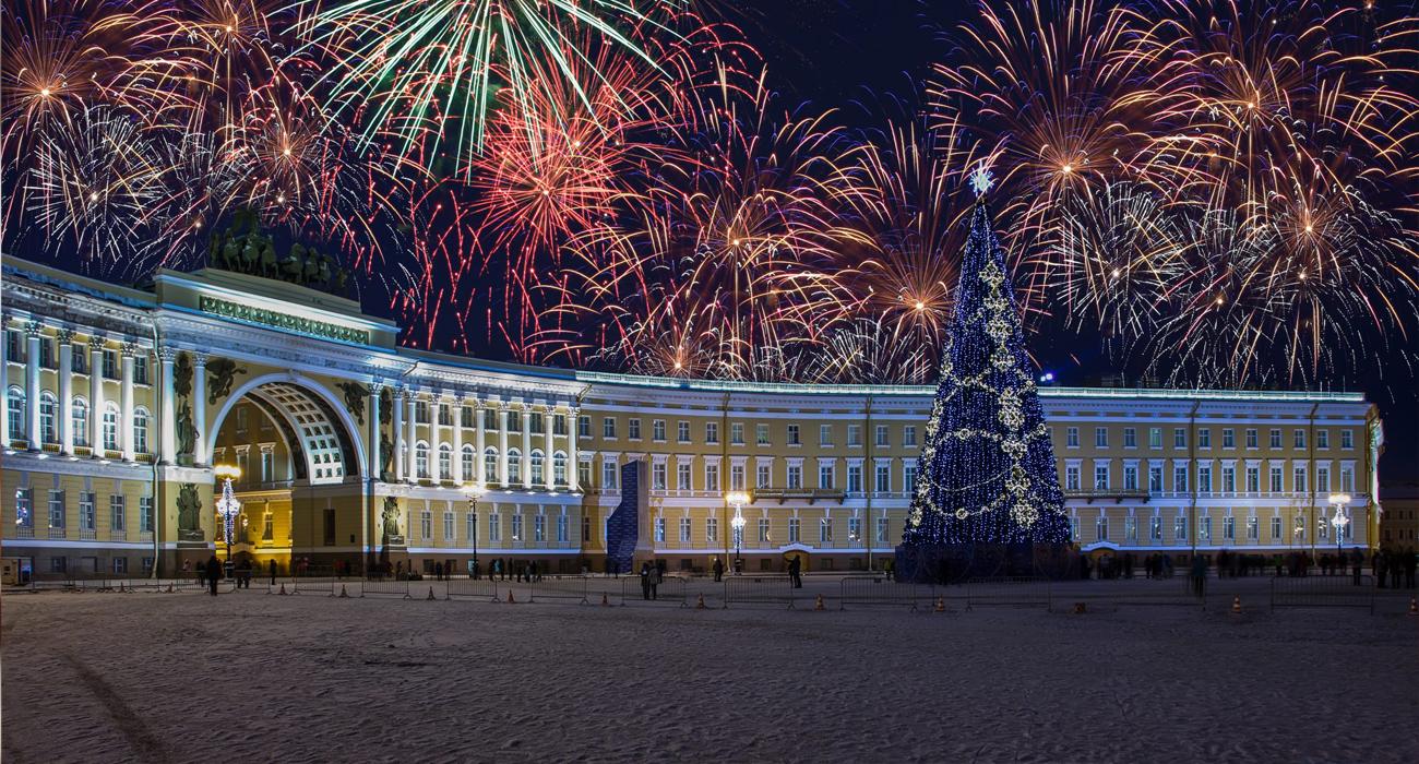 Новый Год на Дворцовой